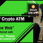 the web btc atm spot