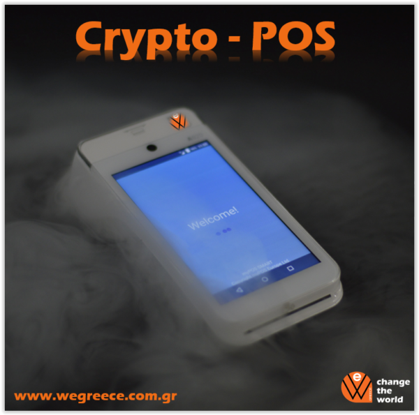 crypto-pos-by-we-greece