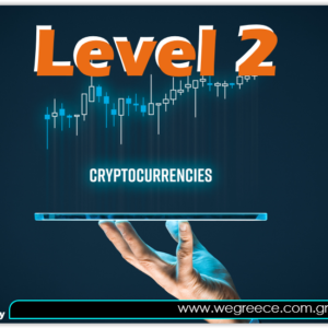 level 2 online crypto academy of we greece