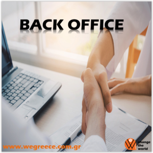 BACK OFFICE by WE GREECE