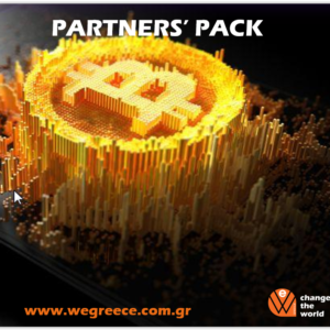 PARTNERS PACK by WE GREECE