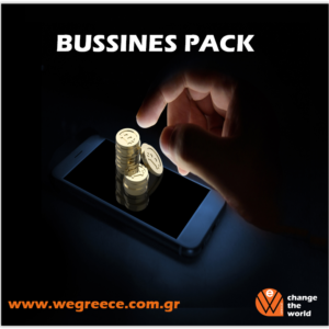 BUSSINESS PACK of WE GREECE