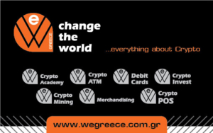 loyalty card of we greece