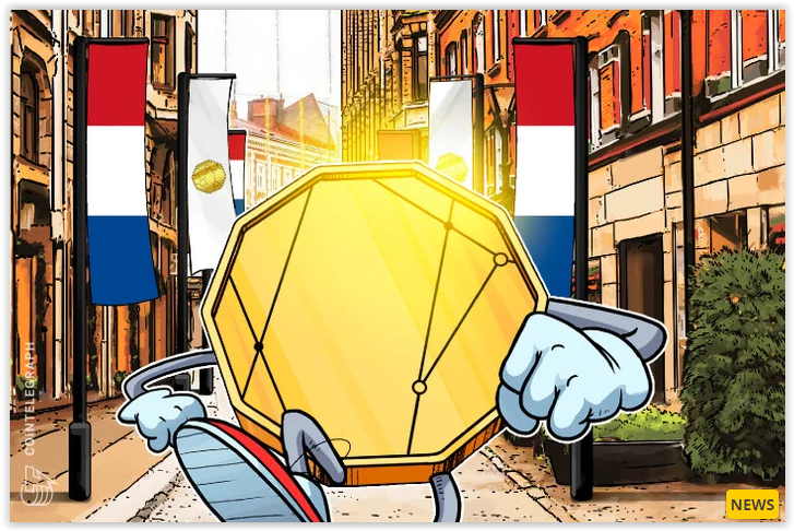 dutch-central-bank-ready-to-play-a-leading-role-with-digital-euro