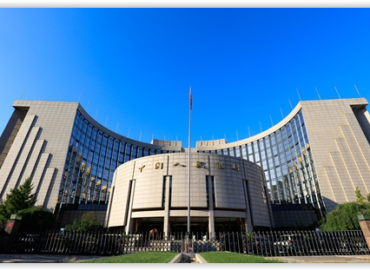 China's central bank issues evaluation rules for application of blockchain in financial industry